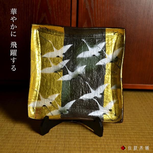 【九谷焼 】 飾皿 金箔群鶴 10号 ≪送料無料/売り切れました≫