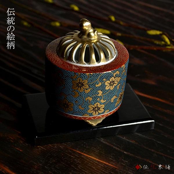 【九谷焼 】 香炉 青粒鉄仙 3.5号 ≪送料無料/1~3営業日で出荷≫