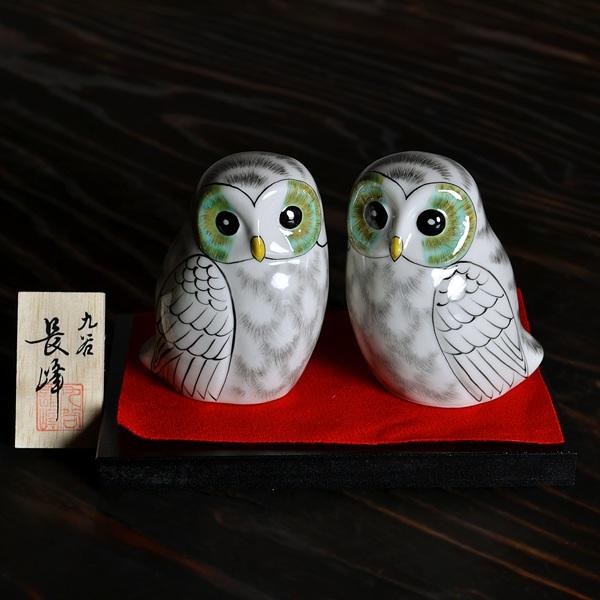 【九谷焼 】 ふくろう 白 3号 ペア ≪送料無料/1~3営業日で出荷≫