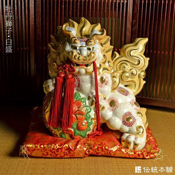 【九谷焼 】 牡丹獅子 白盛 13号 ≪送料無料/1~3営業日で出荷≫