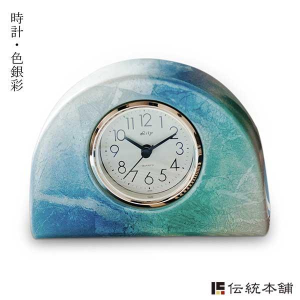 【送料無料】時計 色銀彩≪!メーカー直送品!通常即日発送≫ ( 置時計 置き時計 アクセサリー 九谷焼 )
