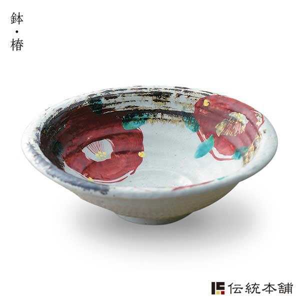 鉢 椿 8.5号 / 和食 セット 料理 九谷焼  ≪!メーカー直送品!通常即日発送≫