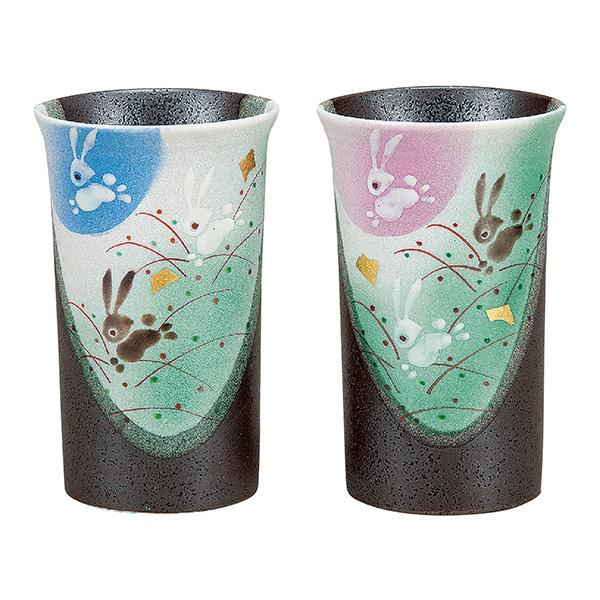 フリーカップ はねうさぎ ペア / 焼酎グラス ビアカップ ビールグラス 九谷焼  ≪!メーカー直送品!通常即日発送≫