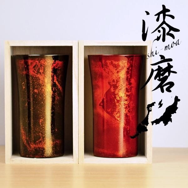 シングルカップ 選べる2色 赤 黒 S 1個 ≪!メーカー直送品!通常1~3営業日で出荷≫ ( 漆磨漆流し ビールグラス ビアグラス ビールカップ タンブラー 焼酎グラス 山中漆器 )