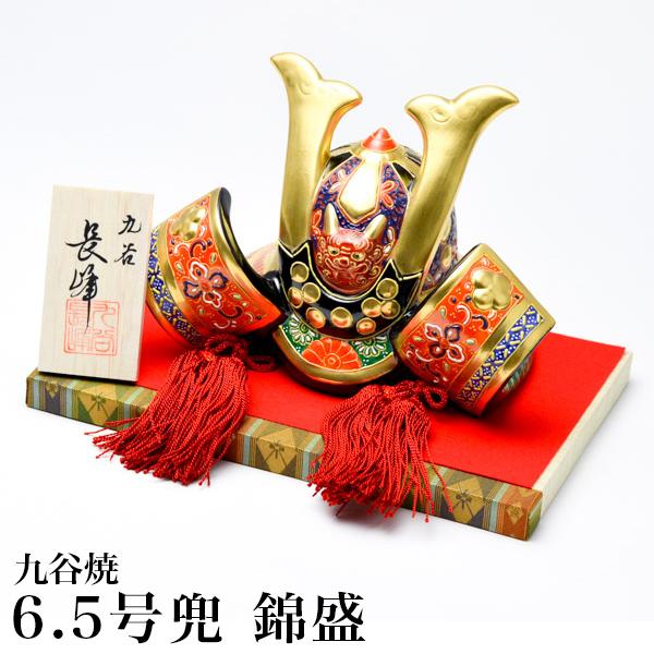 【九谷焼 】 兜 錦盛 6.5号 ≪送料無料/売り切れました≫
