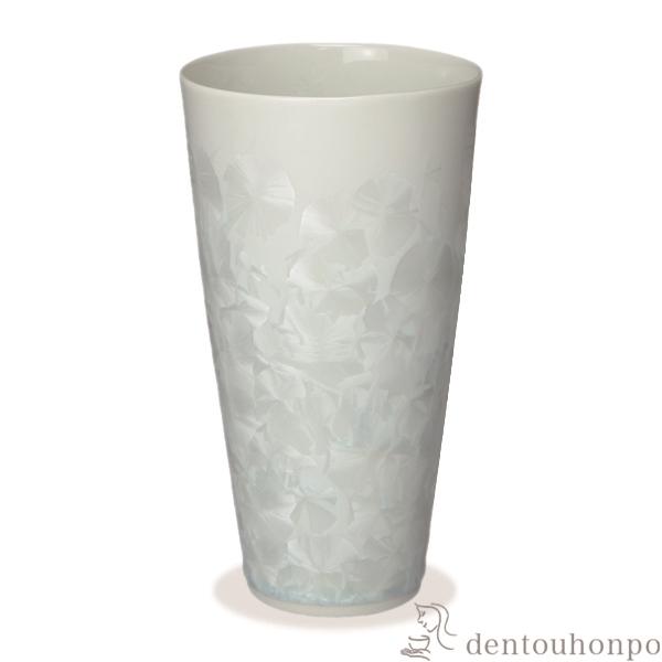 【送料無料】ビアカップ 花結晶 白≪!メーカー直送品!通常1~3営業日で出荷≫ ( 名入れ可 父の日ギフト 母の日 父の日プレゼント 初任給 プレゼント 定年 退職祝い 男性 女性 タンブラー ビアグラス ビアカップ プレゼント 人気 清水焼 京焼 )