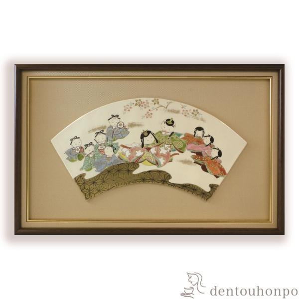 【送料無料】陶額 雛の宴≪1~3営業日で出荷≫ ( 名入れ可 清水焼 京焼 )