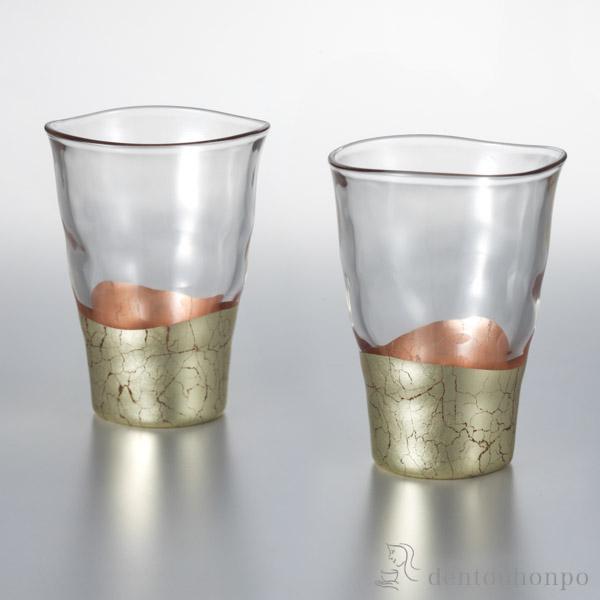 貫入さくら 一口グラス 2個≪1~3営業日で出荷≫ ( 箔一 父の日 ギフト 早割り 初任給 プレゼント 祖父母 焼酎グラス ビアカップ ビールグラス フリーカップ グラス 金沢金箔 )