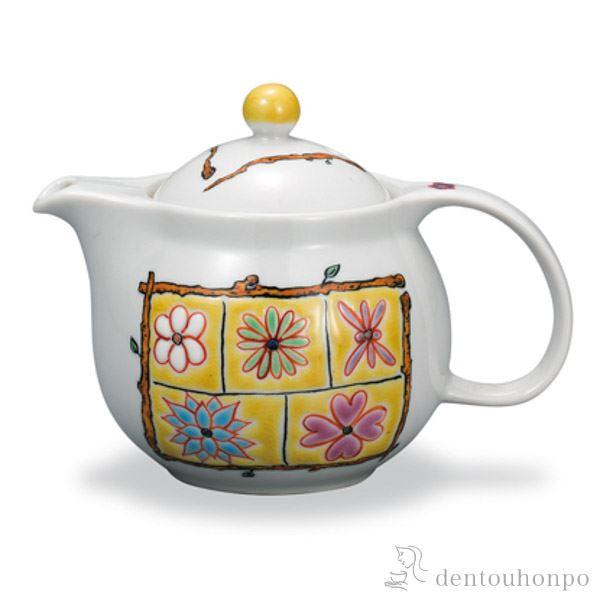 【送料無料】九谷焼 ポット急須 フラワーBOX イエロー 茶こし付き≪1~3営業日で出荷≫ ( ティーポット お茶 セット 日本茶 おすすめ 九谷焼 )