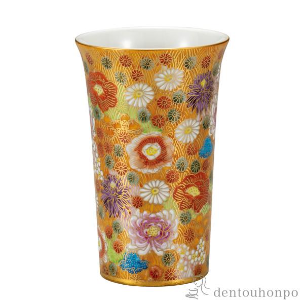 【送料無料】ビアカップ 花詰≪通常即日で出荷≫ ( タンブラー ビアグラス ビアカップ プレゼント 人気 九谷焼 )