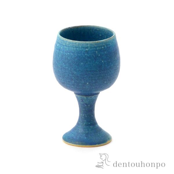 【送料無料】ビアグラス エールスタイル 青彩釉‐あおさいゆう‐≪1~3営業日で出荷≫ ( へちもん タンブラー ビールグラス 信楽焼 湯呑 人気 信楽焼 )