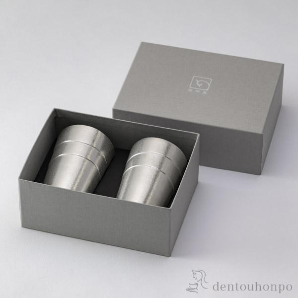 【送料無料】静波 ビアグラス 2個セット≪1~3営業日で出荷≫ ( タンブラー ビアグラス ビアカップ プレゼント 人気 高岡銅器 )