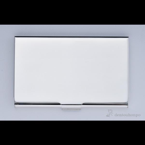 【送料無料】銀製 カードケース≪!取り寄せ商品!通常1週間程で出荷≫ ( メンズ レディース 名刺ケース カードケース 女性 東京銀器(金銀工芸) )