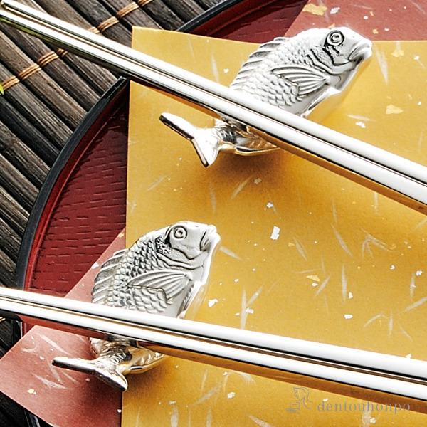 【送料無料】純銀製 箸置 鯛 2個セット≪2週間程で出荷≫ ( ギフト セット 結婚祝い お店 人気 東京銀器(銀工芸) )