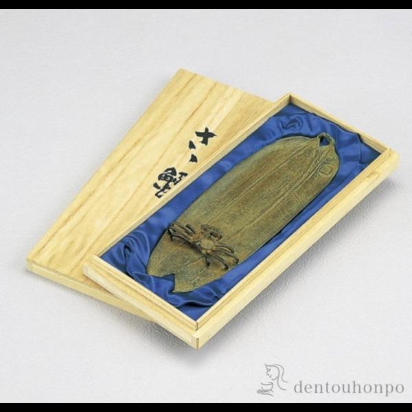 【送料無料】筆皿 笹蟹≪!メーカー直送品!通常1~3営業日で出荷≫ ( 高級 万年筆 鉛筆 水性 油性 高岡銅器 )