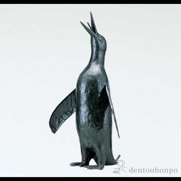 【送料無料】銅製 ペンギン噴水≪1~3営業日で出荷≫ ( 木札名入れ可 屋外 庭 蛇口 ガーデン ガーデニング 高岡銅器 )