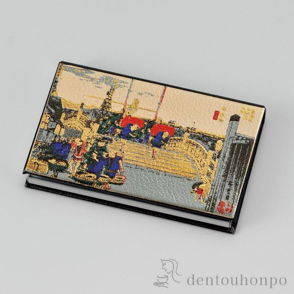 カードケース 日本橋≪!メーカー直送品!通常1~3営業日で出荷≫ ( 名入れ可 メンズ レディース 名刺ケース カードケース 女性 山中漆器 )