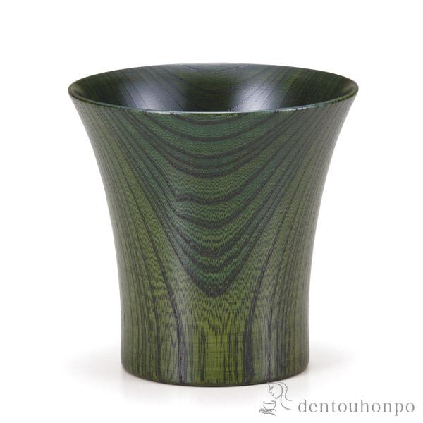 カップ Keyaki Cup グリーン ≪!メーカー直送品!通常1~3営業日で出荷≫ ( 焼酎グラス ビアカップ ビールグラス フリーカップ グラス 山中漆器 )