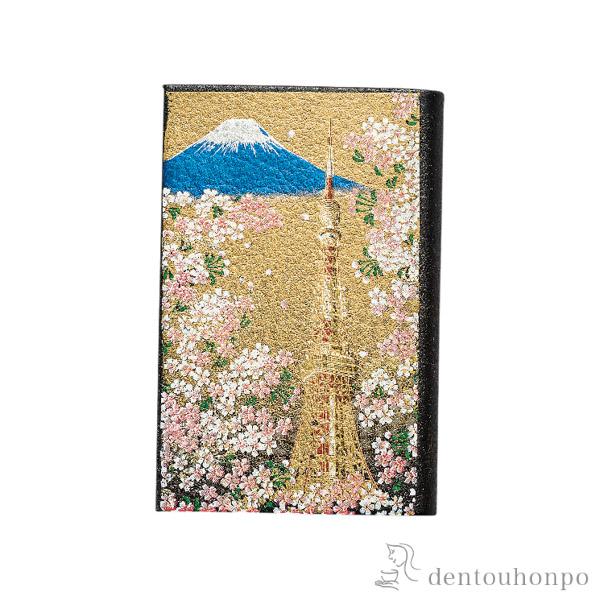 【送料無料】カードケース 東京タワー≪1~3営業日で出荷≫ ( 名入れ可 メンズ レディース 名刺ケース カードケース 女性 山中漆器 )