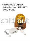 【生産終了 後継機種はDT-02】パトライト(PATLITE) 電話着信音検知器 DH-02C AC100V Ф118(色お選びいただけます。)