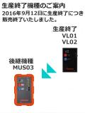 無線リモコンLED回転灯 機器一式 電池式 (赤 黄 青 緑 ) 送料無料 日恵製作所【生産終了】