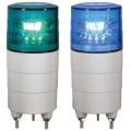 日恵製作所 LED超小型回転灯  ニコミニ VL04M-200N AC200V Ф45 制御入力無し(緑or青)