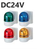 パトライト(PATLITE) 壁面取付け小型回転灯 WH-24A DC24V Ф100 防滴(赤、黄、緑、青)