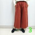 ルクマニ ポケットパンツ RWP703