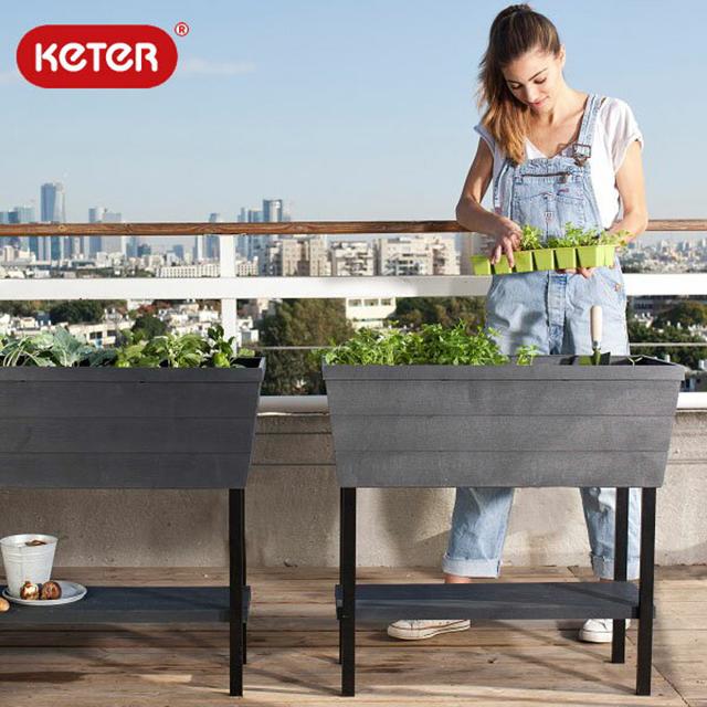 先行予約10月下旬入荷予定 ケター アーバンブルーマー  (KETER Urban bloomr)