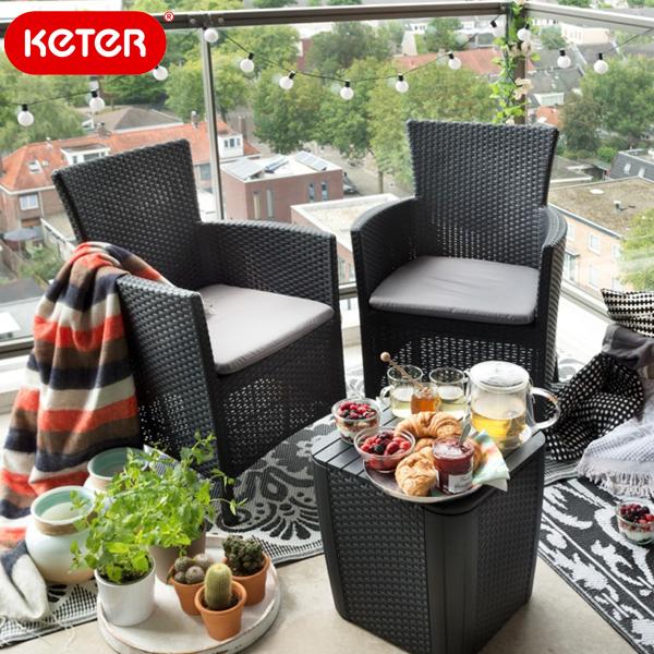 ケター アイオワ バルコニーセット ブラック (KETER Iowa balcony set) 【大型宅配便】