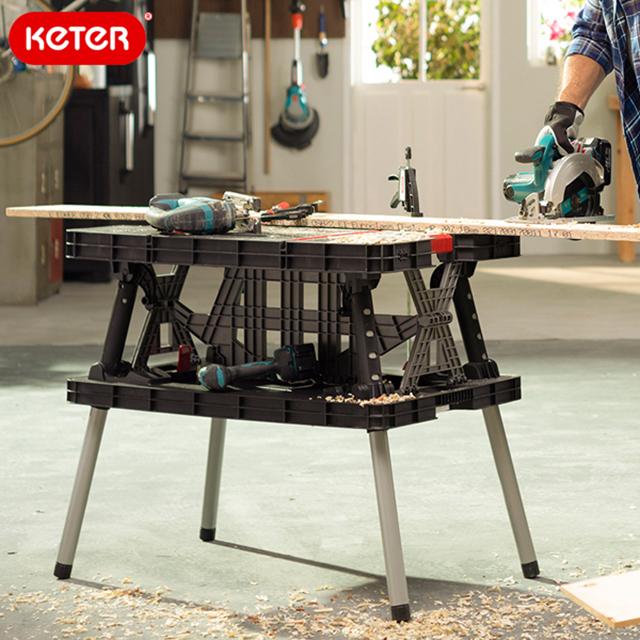 ケター フォールディングワークテーブル (KETER Folding Work Table) 【送料無料】