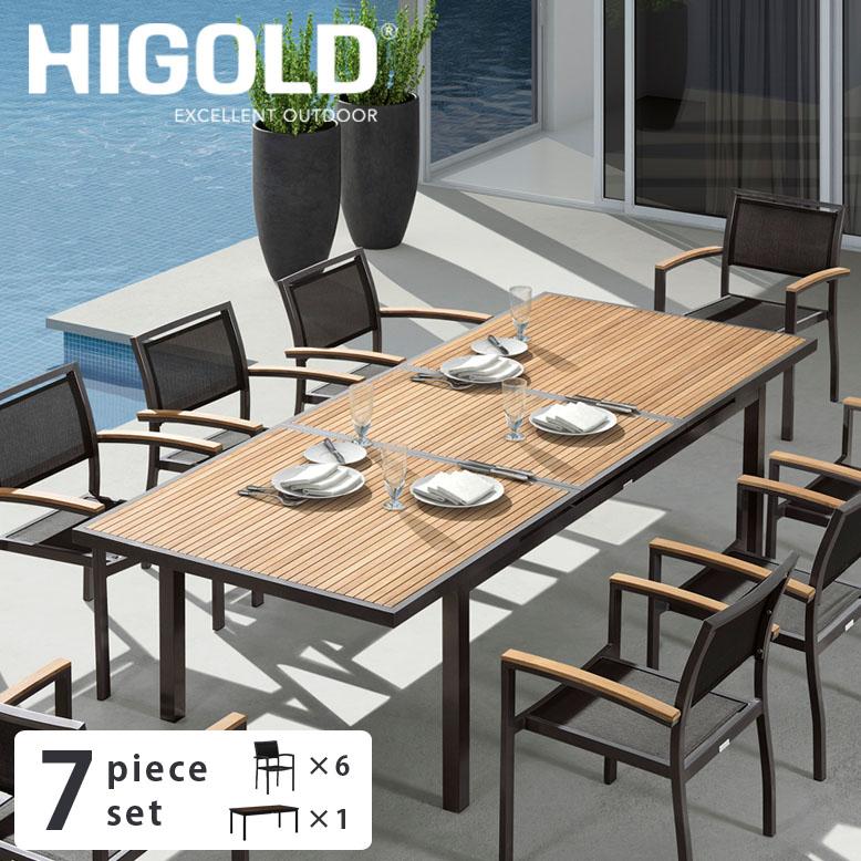 先行予約9月中旬頃入荷予定 ヒゴールド ヘック エクステンションテーブル7点セット(HIGOLD Heck  extension table 7 piece set) 【大型宅配便Y・ 代引き不可】