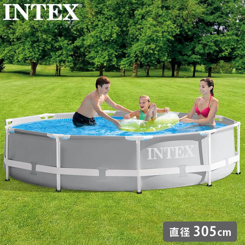 インテックス プリズムフレームプール 305x76cm (INTEX  Prism Frame Pool  26700) 【メーカー直送/代金引換・同梱不可】送料無料