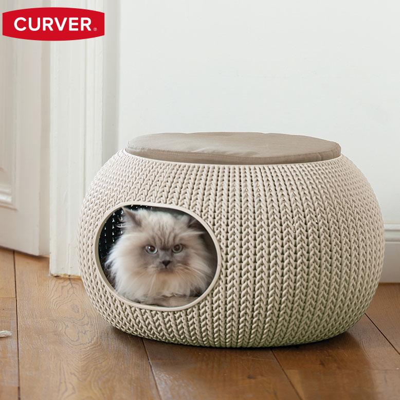 先行予約9月下旬入荷予定 カーバー ニット コジー ペットホーム (Curver Knit Cozy Pet Home) 【送料無料】