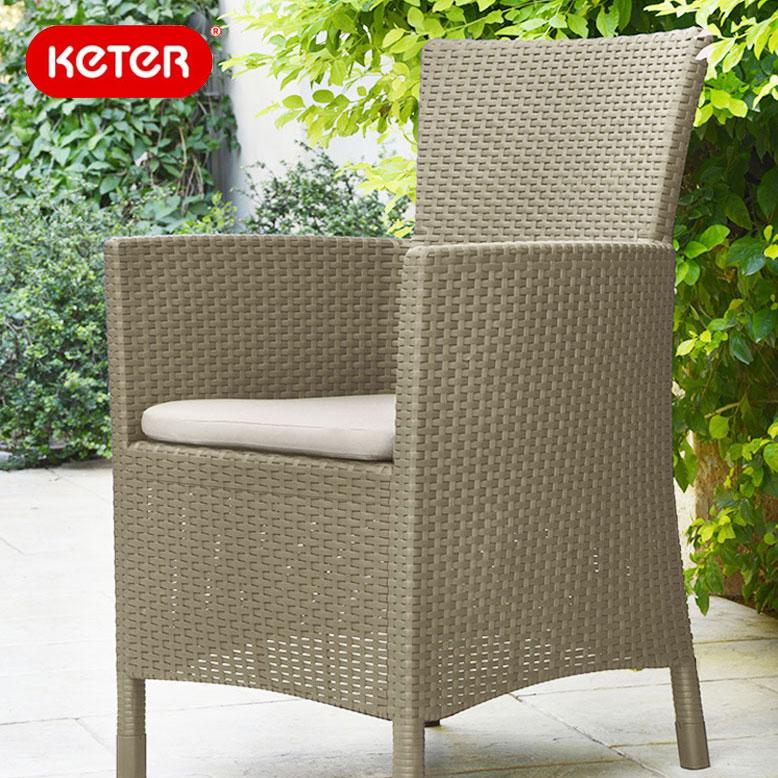 ケター アイオワ チェアー(KETER  Iowa chair) 【大型宅配便】