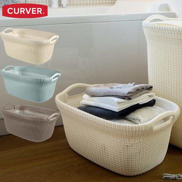 カーバー ニットバスケット 40L (CURVER Knit basket 40L) 【送料無料】
