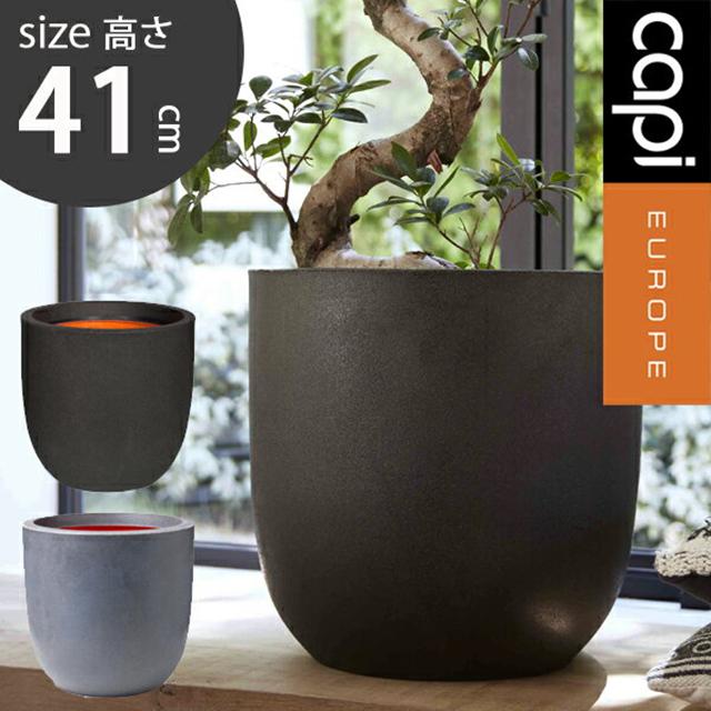 カピ エッグプランター 43×41 スムース 高さ41cm(Capi   Egg planter Smooth) 送料無料