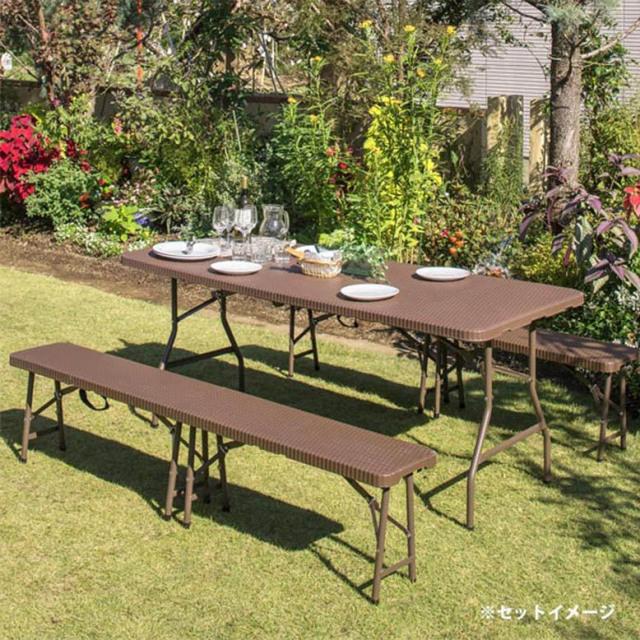 イージーキャリー ダイニングテーブル ラタン調 3点セット (Dining table rattan-style 3-piece set)【代金引換・同梱不可】