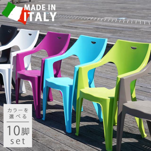 イノバ クレタチェアー 10脚セット(innova KRETA Chair 10set)【大型宅配便】