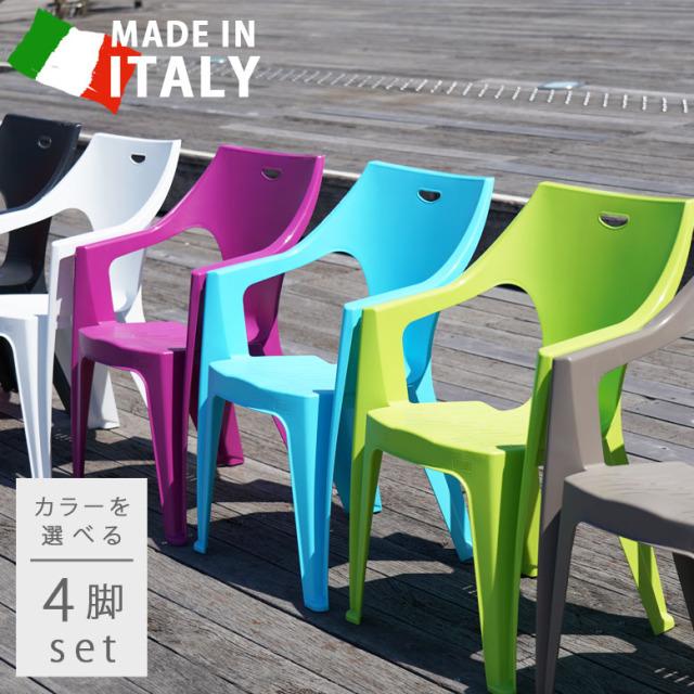 イノバ クレタチェアー 4脚セット(innova KRETA Chair 4set)【大型宅配便】