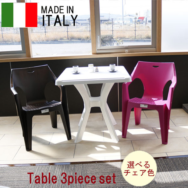 イノバ ダイトテーブル&クレタチェア3点セット(innova DAITO Table KRETA Chair)【大型宅配便】