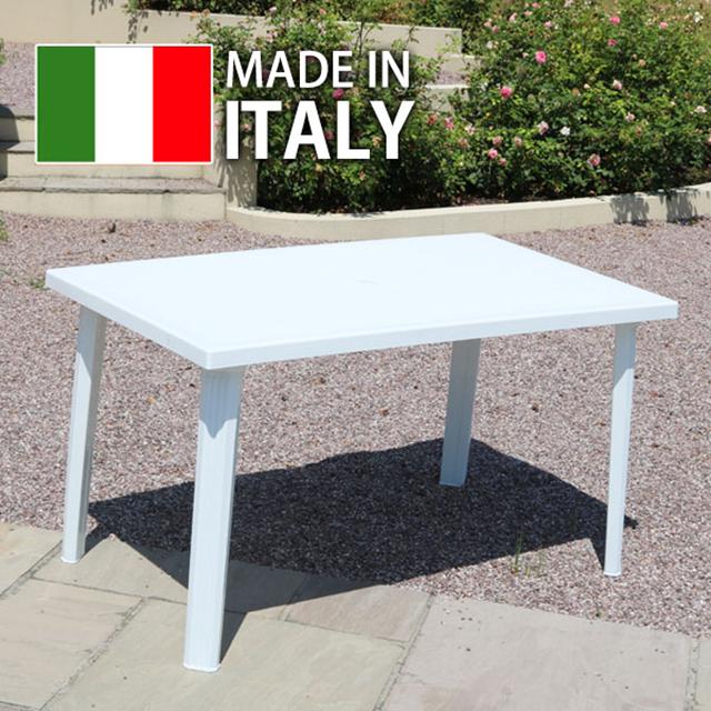 イノバ ドミンゴダイニングテーブル(innova DOMINGO Table)【大型宅配便】
