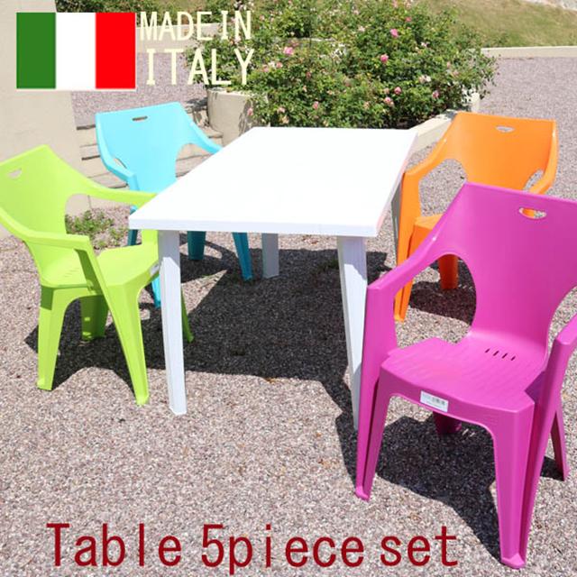 イノバ ドミンゴダイニングテーブル&クレタチェア5点セット(innova DOMINGO Table KRETA Chair)【大型宅配便】