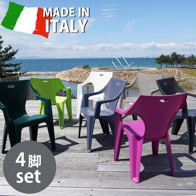 イノバ カプリチェアー 4脚セット(innova KAPRI Chair)【大型宅配便】