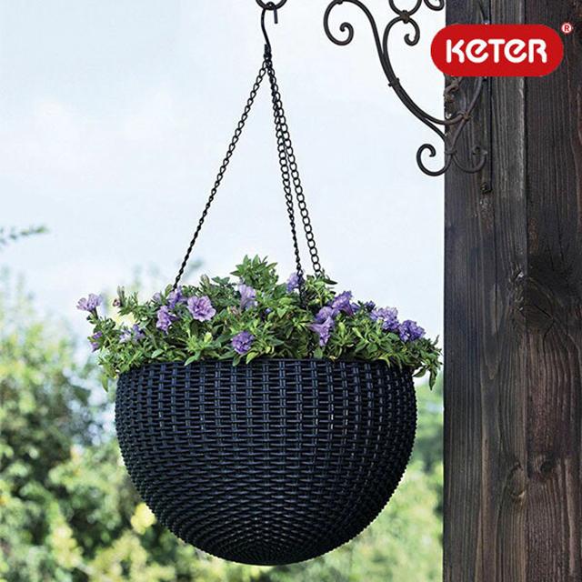 ケター ラタン コジーポット ハンギングスフィア (KETER Rattan Cozy Pot  Hanging Sphere)