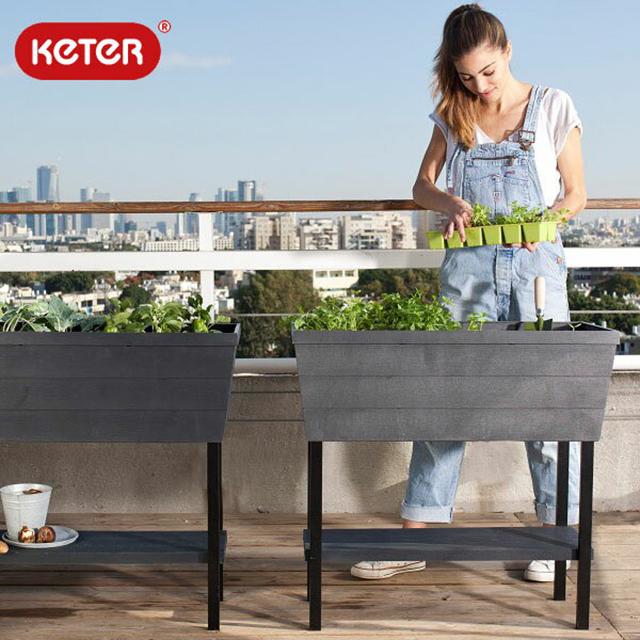 ケター アーバンブルーマー  (KETER Urban bloomr)