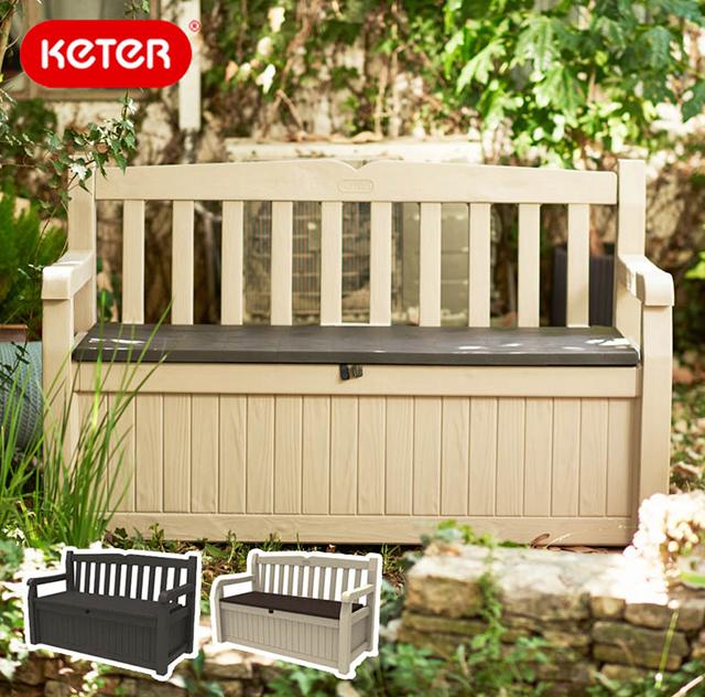 先行予約10月中旬頃入荷予定 ケター ベンチ型収納BOX エデンガーデンベンチ (Keter Eden Garden Box) 【大型宅配便】