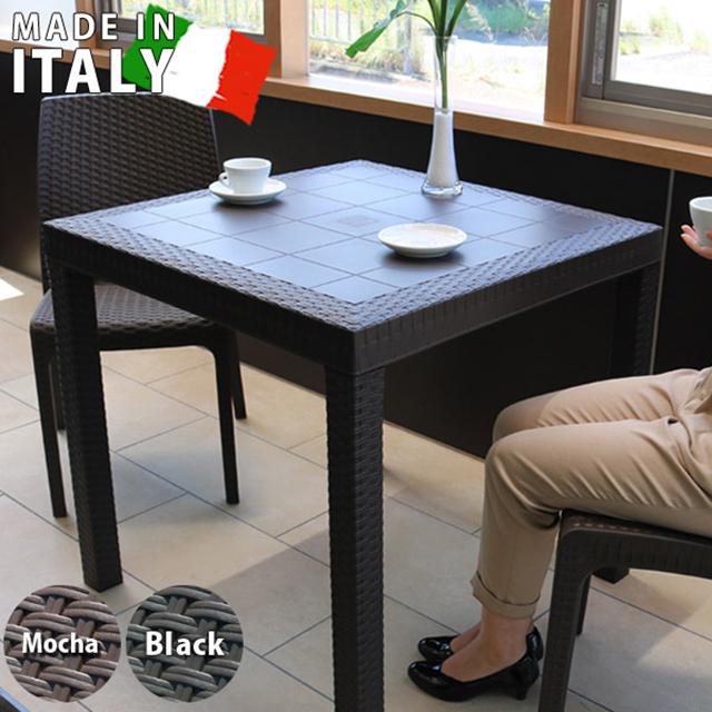 イノバ ダンテ ガーデンテーブル(innova Dante Table)【大型宅配便】