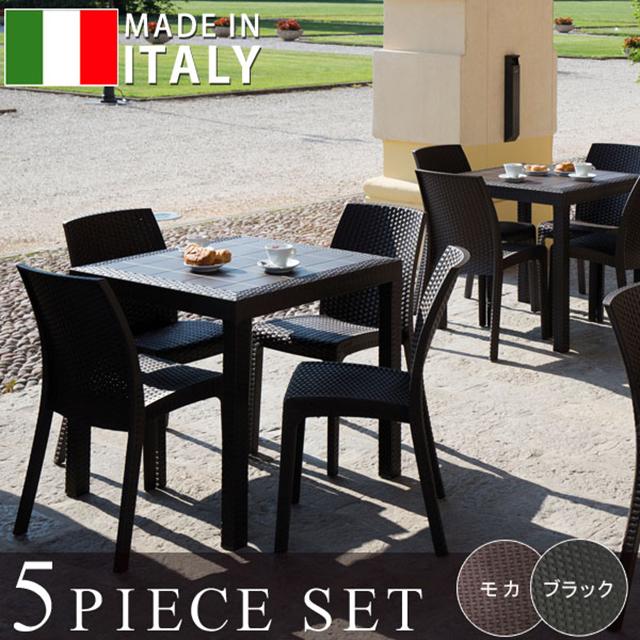 イノバ ダンテ ガーデンテーブル5点セット(innova Dante Garden table set)【大型宅配便】