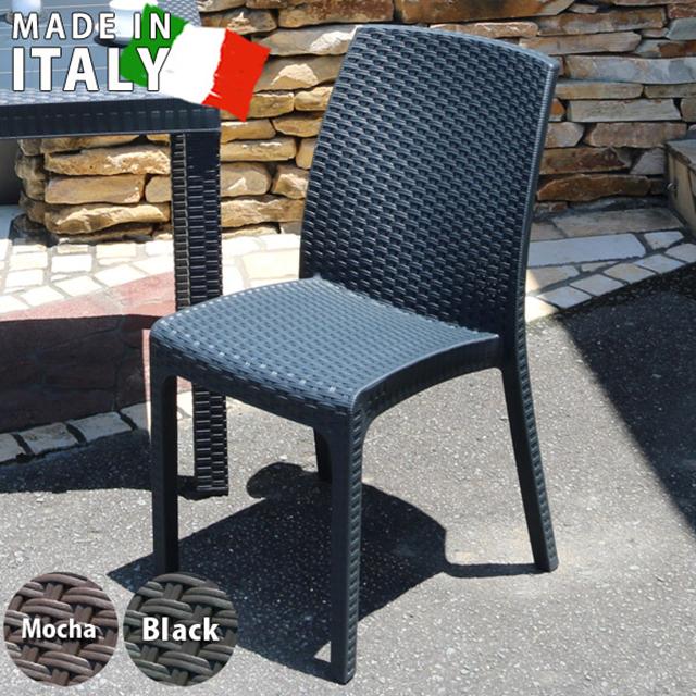 イノバ ネパール ガーデンチェアー(innova Nepal Chair)【大型宅配便】